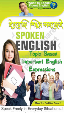 Topic Based Important English Expressions - Topic Based Important English Expressions