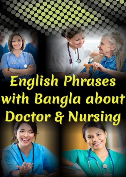 English Phrases with Bangla about Doctor _ Nursing - English Phrases with Bangla about Doctor _ Nursing