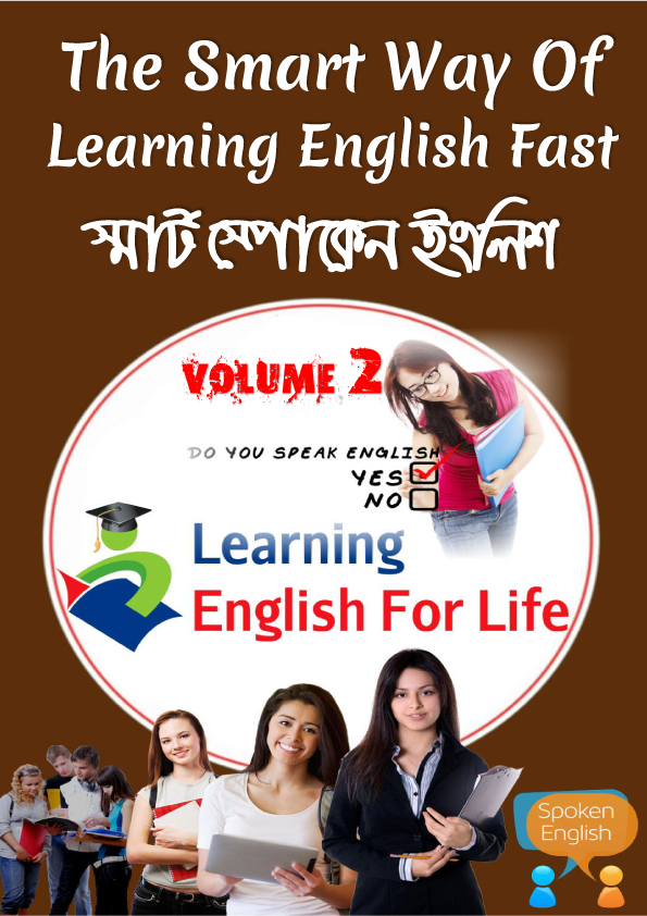 Thumbnail of The Smart Way Of Learning English Volume