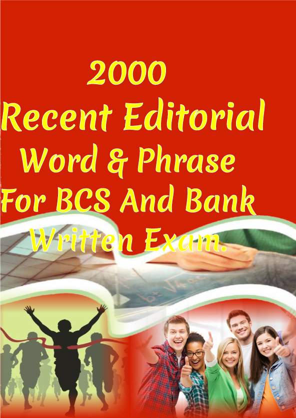 Thumbnail of 2000 Recent Editorial Word _ Phrase For BCS And Bank Written Exam