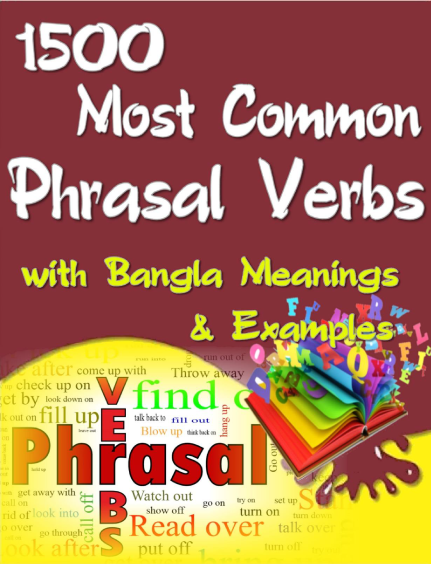 Thumbnail of 1500 Most Common Phrasal Verbs with Bangla Meanings