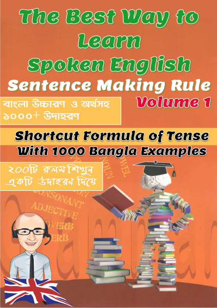 Thumbnail of The Best Way to Learn English -shortcut Formula of tense with 1000 Examples