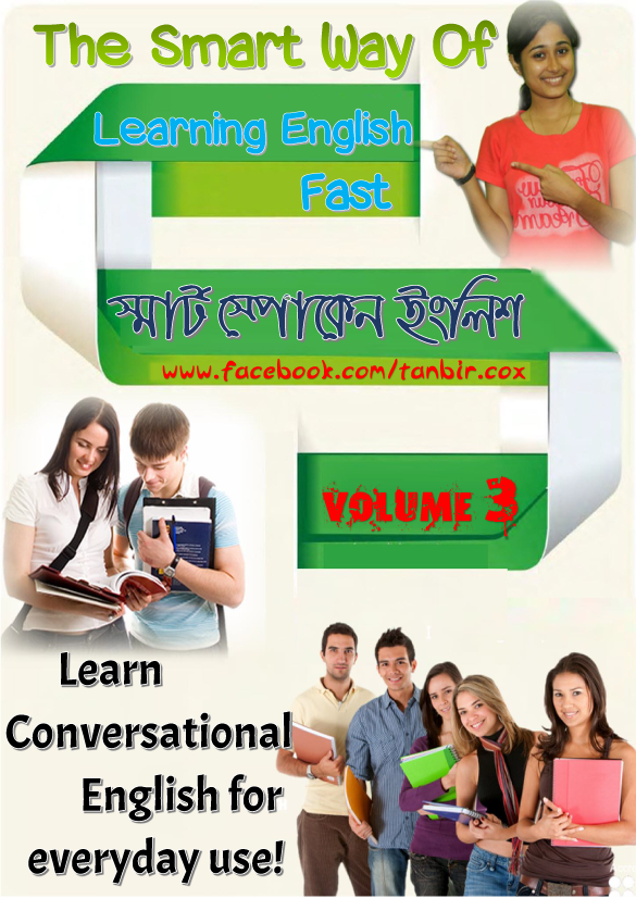 Thumbnail of The Smart Way Of Learning English Fast Volume