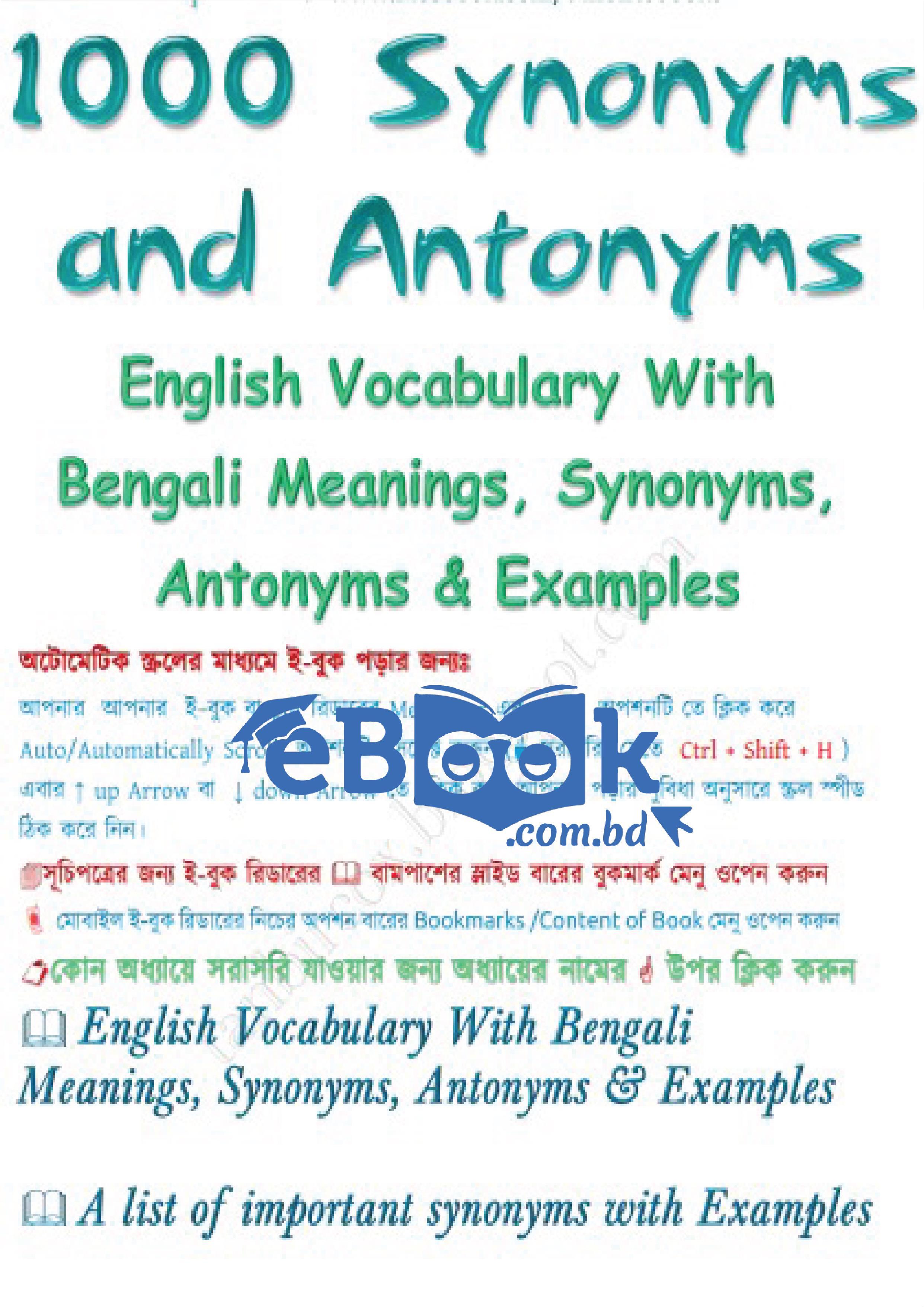1000 Synonyms and Antonyms - ১০০০ সমার্থক এবং বিপরীতার্থক শব্দ