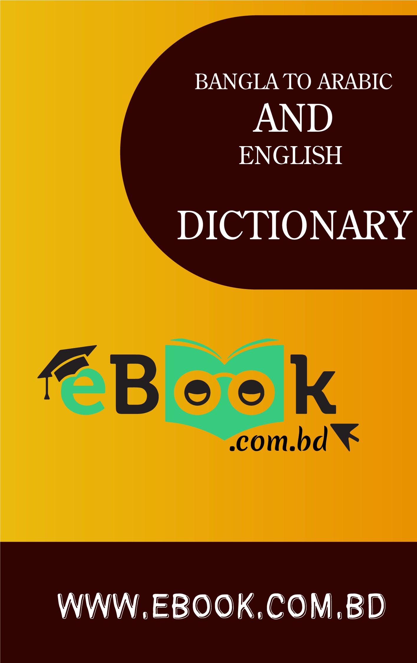 Thumbnail of Bangla to Arabic & English Dictionary