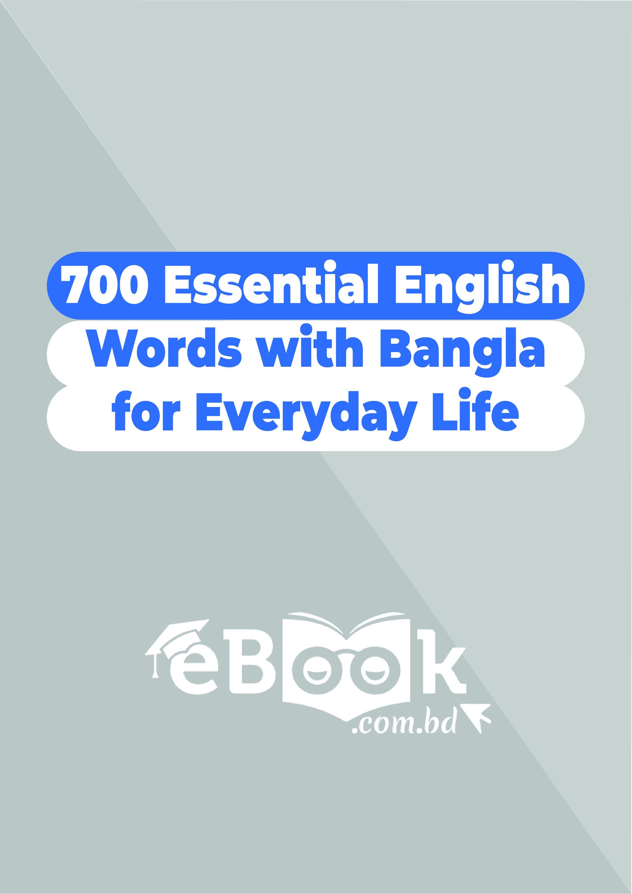 700 Essential English Words with Bangla for Everyday Life - ৭০০ প্রয়োজনীয় ইংরেজি শব্দ বাংলা অর্থসহ