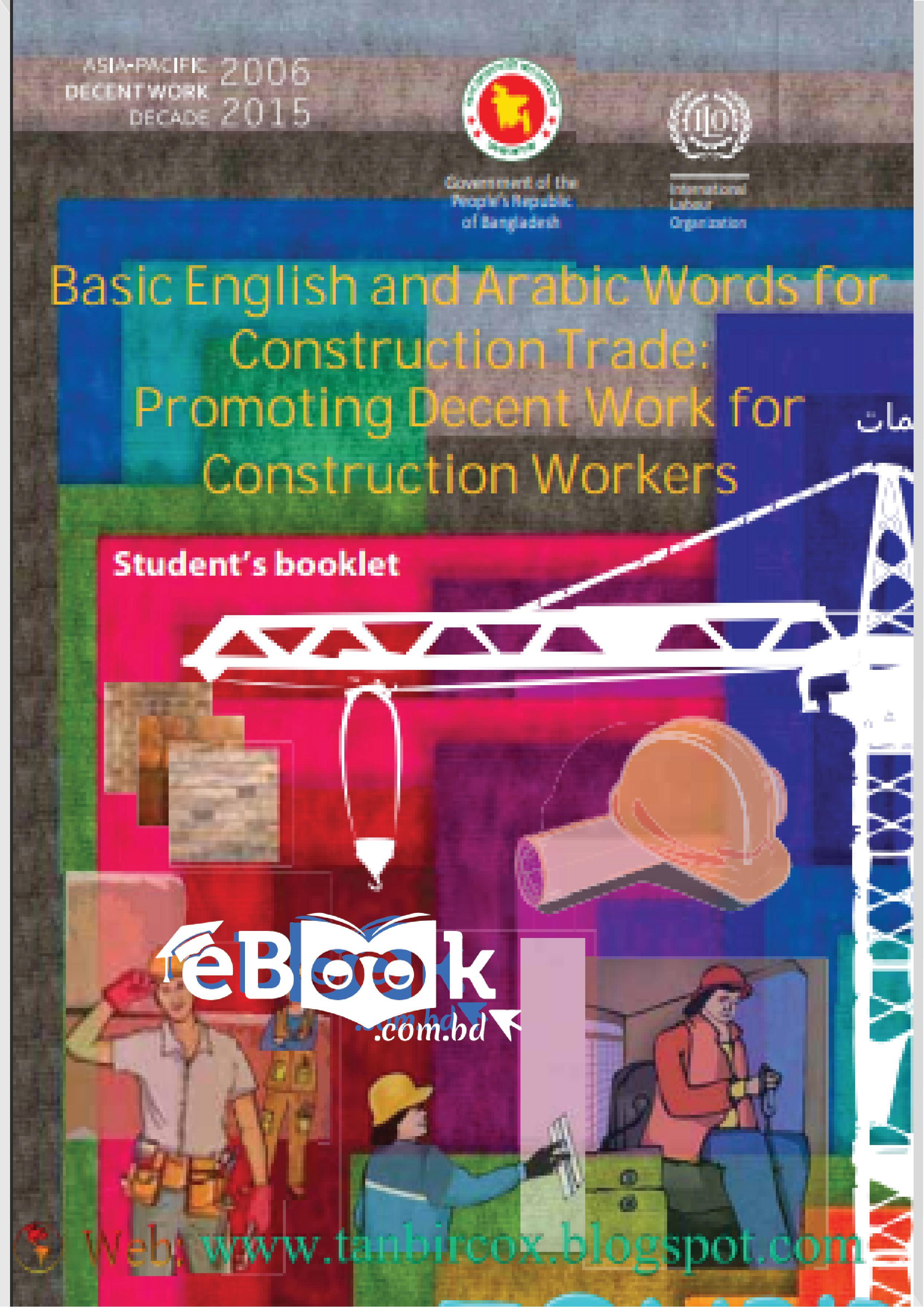 Easy Arabic and English Language Course with bangla for work in Middle East - সহজ আরবি থেকে ইংরেজি ভাষা কোর্স